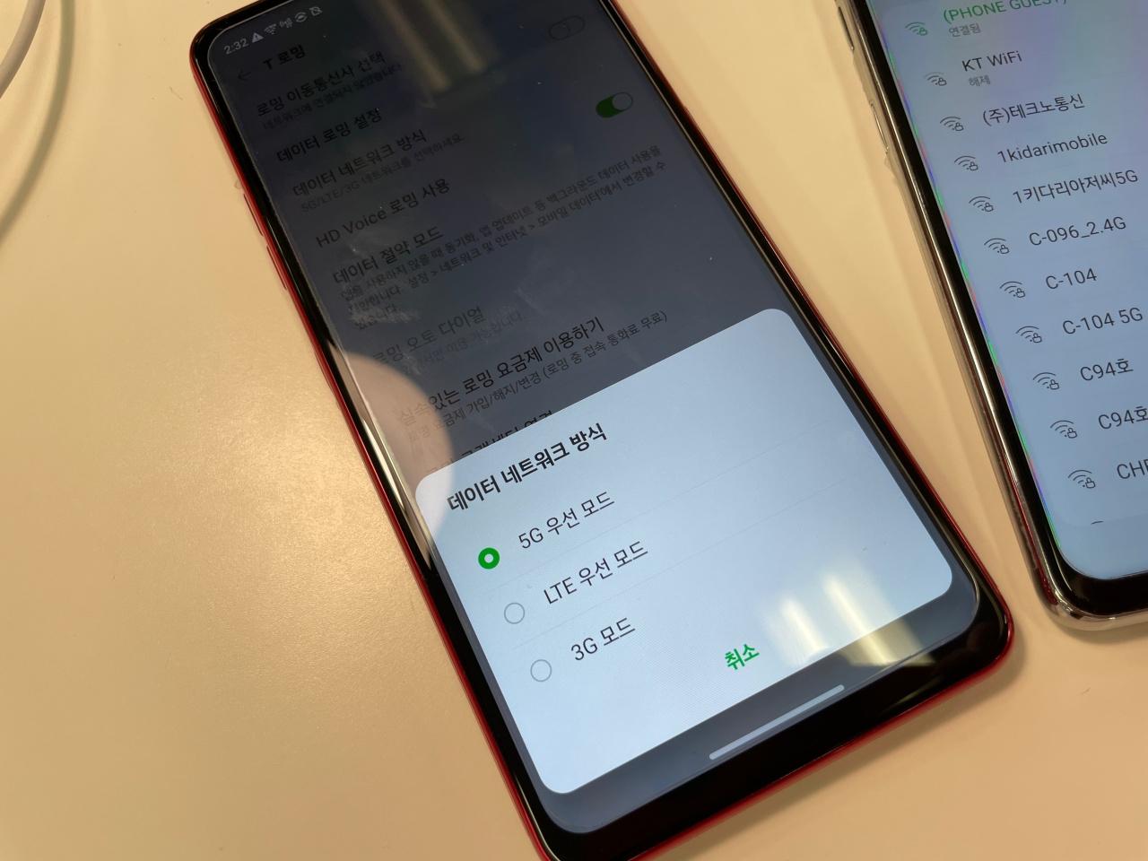 LG-Q920 5G